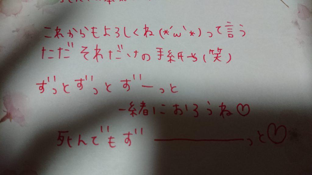 DSC_3019